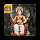 Ganpati Wallpapers HD APK