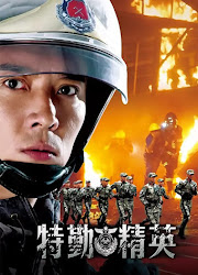 Special Duty Elite China Drama