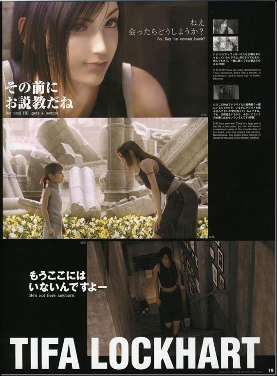 Final Fantasy VII Advent Children -Reunion Files-_854343-0021