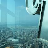 view from Taipei 101 in Taipei, T'ai-pei county, Taiwan