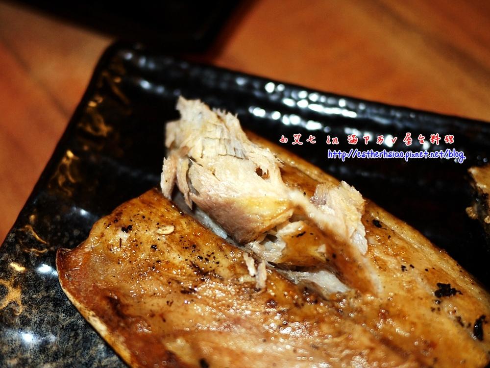 33 有魷魚的味道