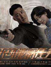 Impossible Mission China Drama