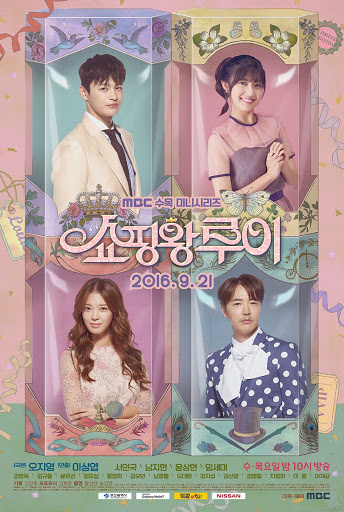 Shopping King Louie - Vua Mua SắM