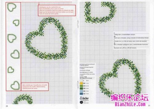 [corazones+en+punto+de+cruz+laborespuntocruz+%286%29%5B2%5D]