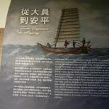Dutch VOC museum in Tainan. Taiwan in Tainan, T'ai-nan, Taiwan