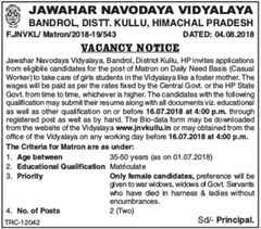 JNV Kullu Notification 2018 www.indgovtjobs.in