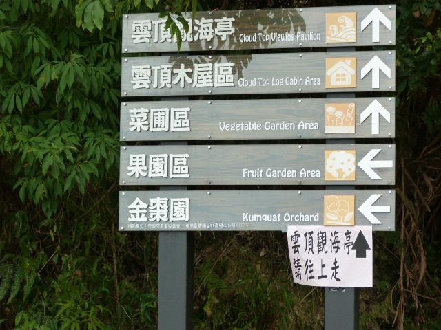 TAIWAN.Toucheng .musée du crabe situé au Pei Kan Resort, surfers,maison Japonaise du chef de gare - P1080758.JPG
