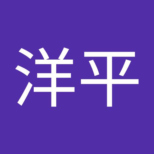 廣田洋平's icon