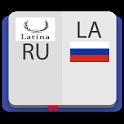Латинско-русский словарь Premium icon