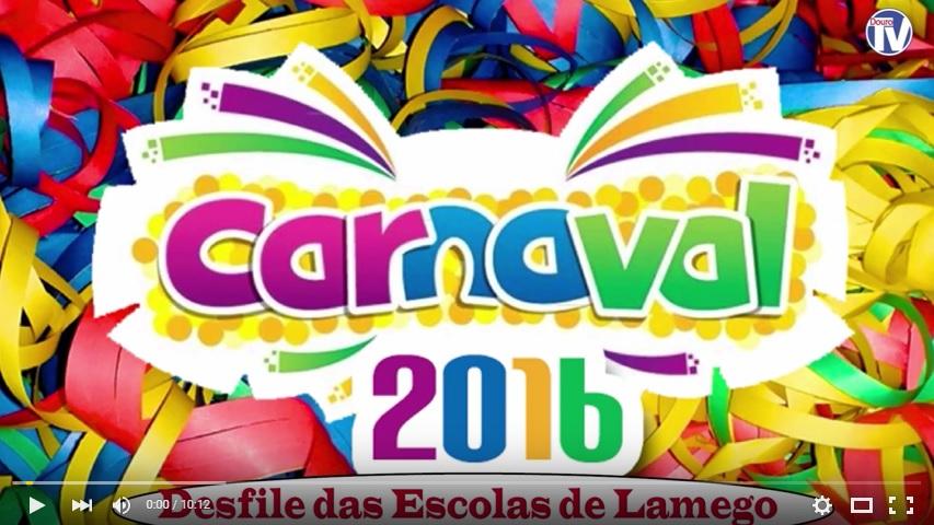 Vídeo - Desfile de Carnaval em Lamego - 2016