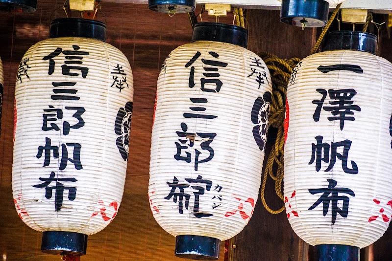 京都 八坂神社 写真3