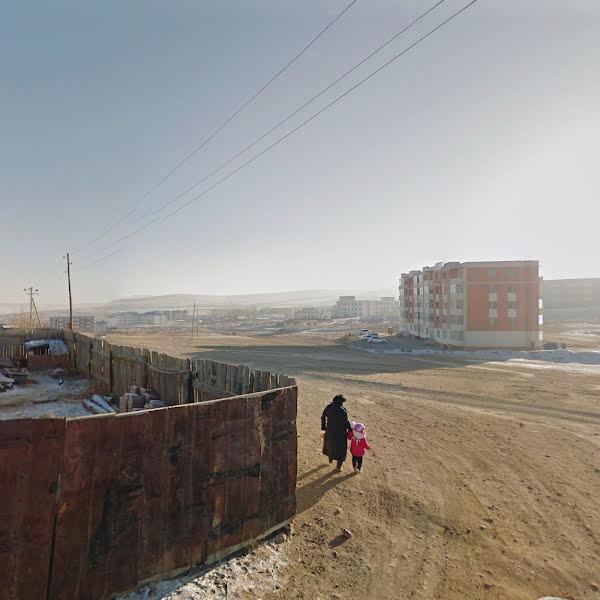 Nalaikh | Mongolia