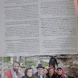مجلة مودا