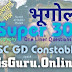 SSC GD Constable one Liner Geography Hindi Me | Top Super 30 Questions