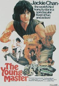 Sư Đệ Xuất Mã - The Young Master poster