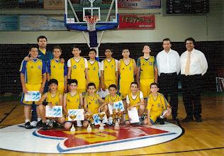 Photo: 2003-04, 1ο Τουρνουά Μπάσκετ Α.Ε. Κοζάνης, Αγόρια (γεν. 1992 και μετά)
