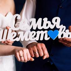 Wedding photographer Viktoriya Mashkova (levika). Photo of 02.05.2017
