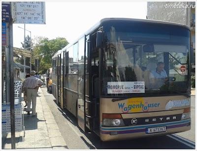 Автобус в Несебр