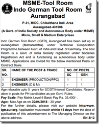 IGTR Aurangabad Notification 2018 indgovtjobs