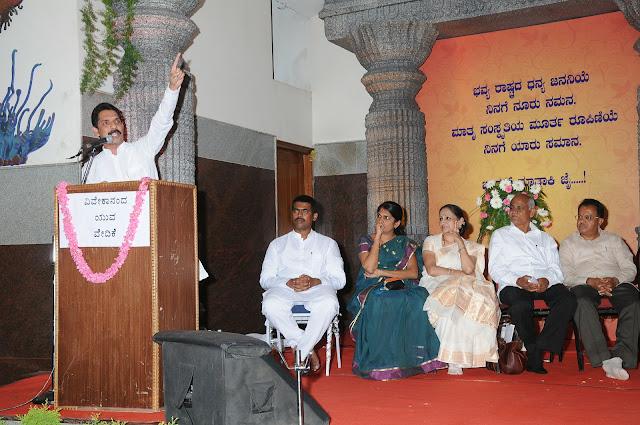 Bharatmata Pujan - DSC_2946.JPG