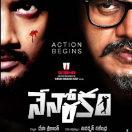 Nenorakam Movie Posters