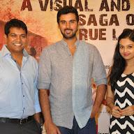 Basthi Movie Pressmeet