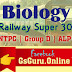 Railway Super 30 | जीव विज्ञान प्रश्न (Biology Questions)