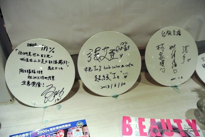 台北西門町【in% CAFE】棒棒堂團員小煜的餐廳