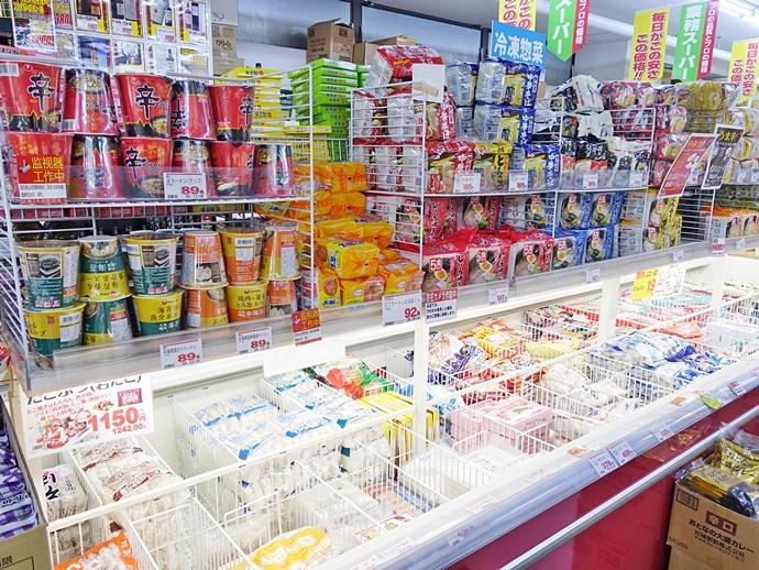 38 上野酒、業務超市 業務商店 スーパー  東京自由行 東京購物 日本自由行