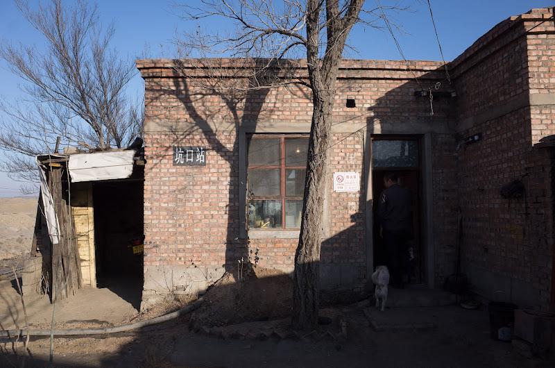 180101 坑口站