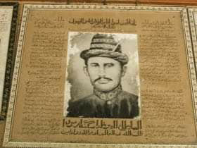Siapa nama asli Sultan Iskandar Muda sebelum dinobatkan menjadi Raja Aceh