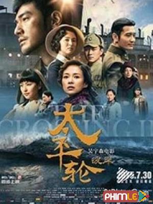 Phim Chuyến Tàu Định Mệnh 2 (Thái Bình luân 2) - The Crossing 2 (2015)