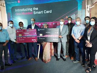 'One Mumbai Metro Card'