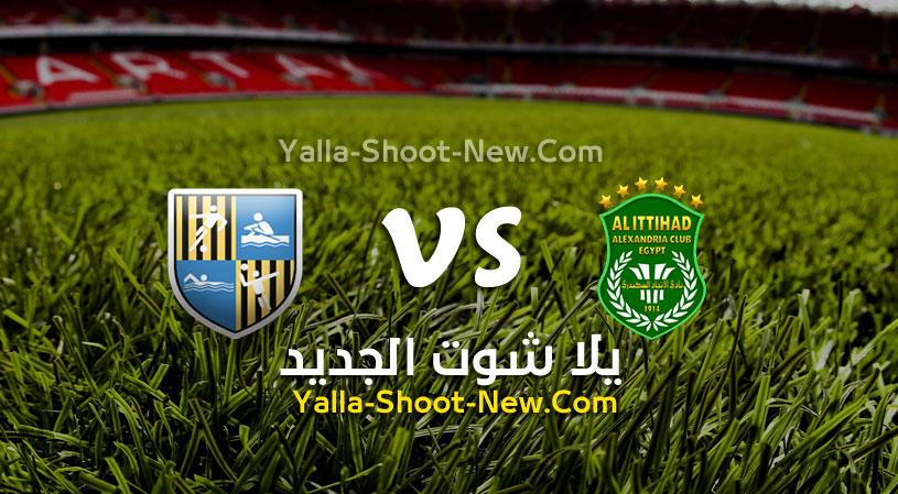 مباراة الاتحاد السكندري والمقاولون العرب