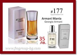 Парфюм FM 177 PURE - GIORGIO ARMANI - Mania