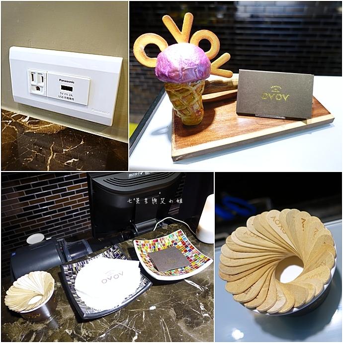 3 OVOV 義式手工水果冰淇淋