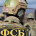 A SUSPECT IN THE PREPARATION OF A TERRORIST ATTACK IN THE KALININGRAD REGION ARRESTED UNTIL MAY 3