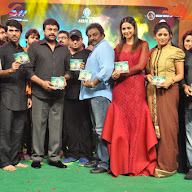 Bruce Lee Movie Audio Launch Event