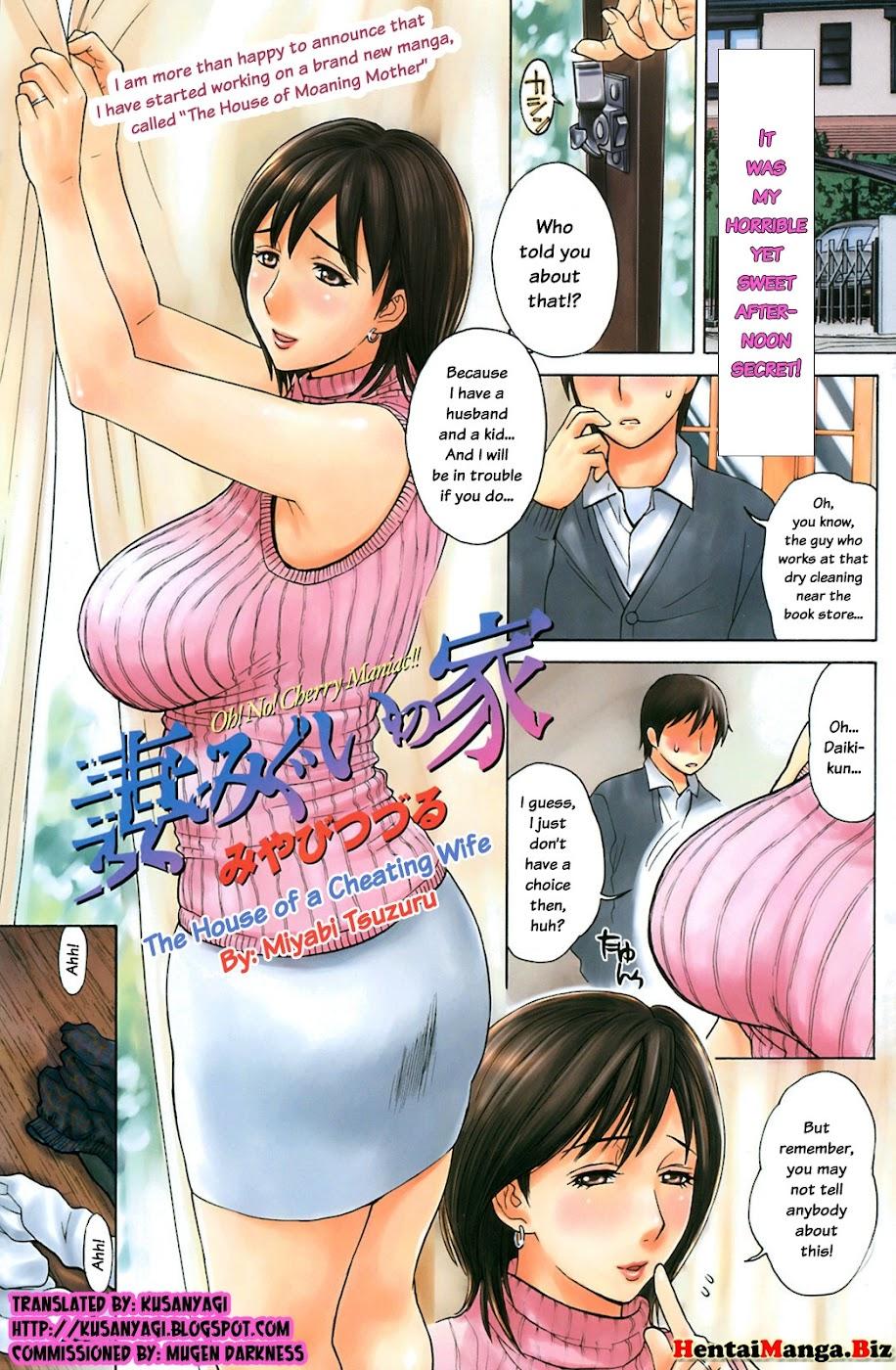 Hentai Manga - [Miyabi Tsuzuru] Tsumamigui no Ie [Color][ENG]-Read-Hentai-Manga-Onlnie