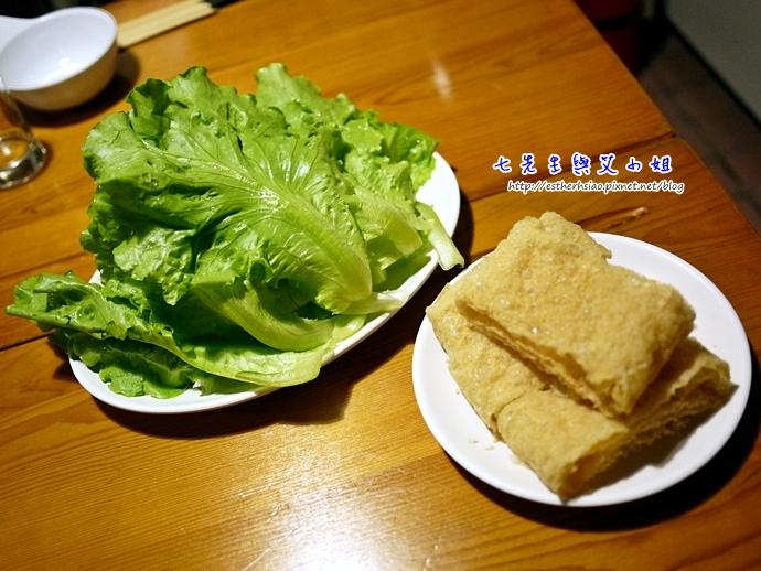 7 小鍋的配菜