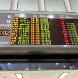 JL90 - that's me - going to Tokyo Haneda airport from Seoul's Gimpo in Seoul, Seoul Special City, South Korea