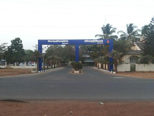 Manipal Hospital, Dr E Borges Rd, Dona Paula, Panjim, Goa, India