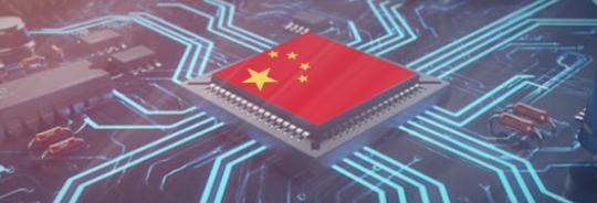 China's first 7-nanometer chip
