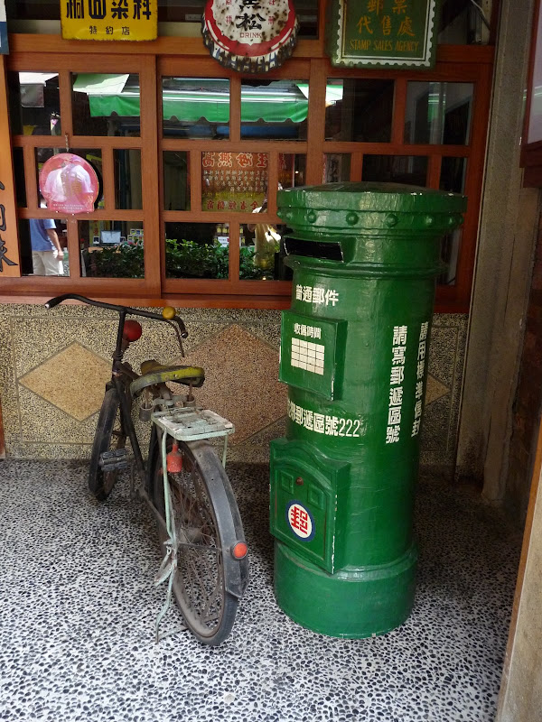 TAIWAN.Shen Keng , dans la banlieue de Taipei - P1090818.JPG