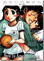 Otaku no Musume-san v02 c01 - 000a