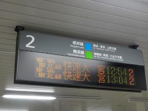 DSC00788.JPG