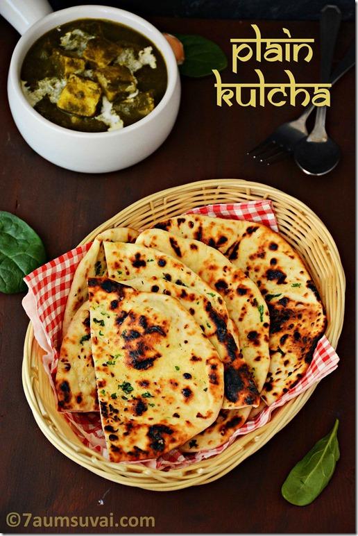 Kulcha / Plain kulcha