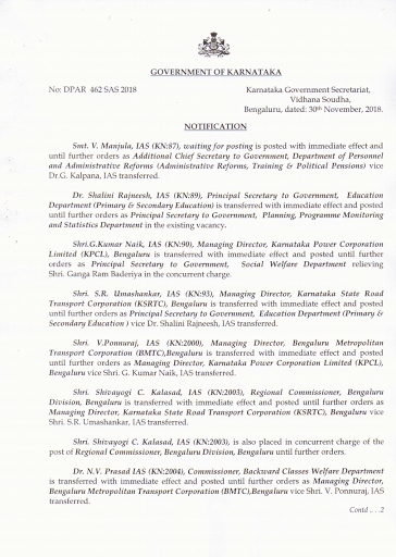S.R.Mashankar as General Secretary of Public Education Department. Transfer of Information and Transfer of IAS Officers