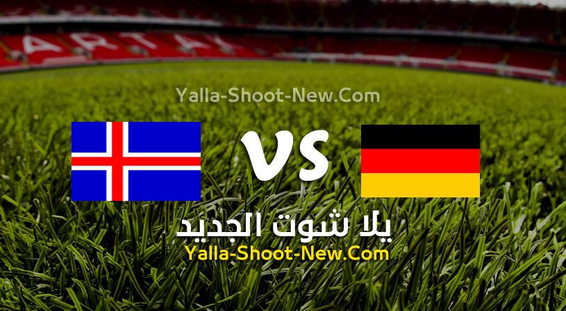مباراة ألمانيا وأيسلندا