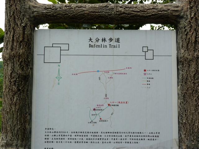 TAIWAN.Hsinchu et une minuscule partie du parc national de Sheipa, l empire du brouillard... - P1070818.JPG